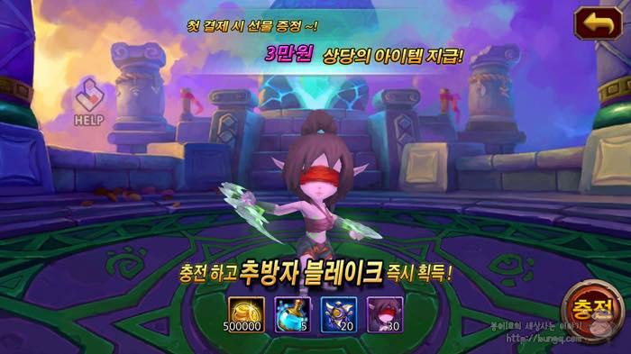 신작RPG게임, 구원자들, 스마트폰게임추천, 추방자 블레이크