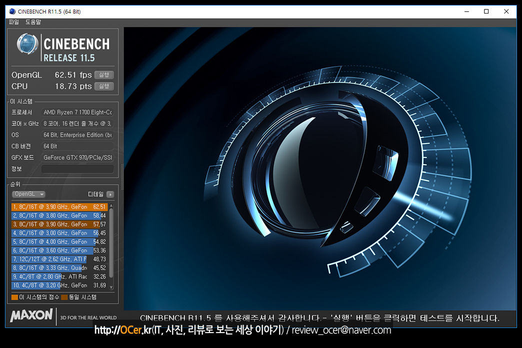 amd, amd ryzen, amd ryzen 1700, 라이젠 1700, cpu, amd cpu, it, 리뷰, pc