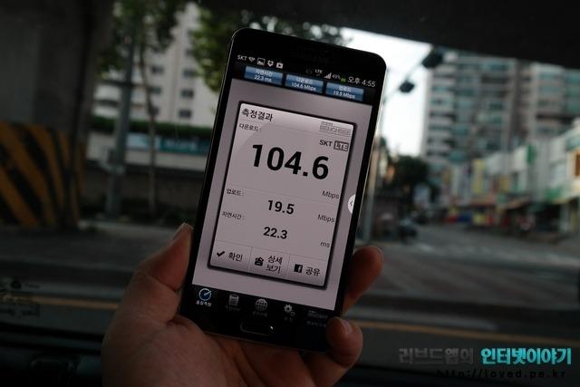 갤럭시노트3 LTE-A 속도 측정