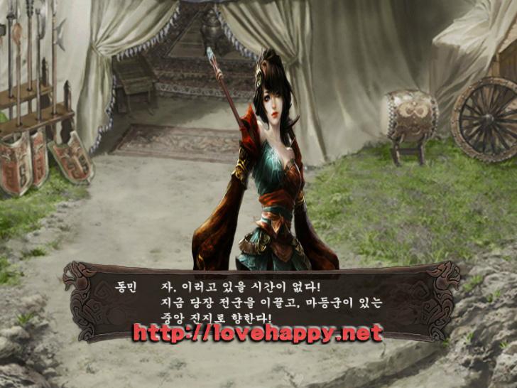 미녀삼국지 - 11화 동탁, 서량성을 공격하다. 011