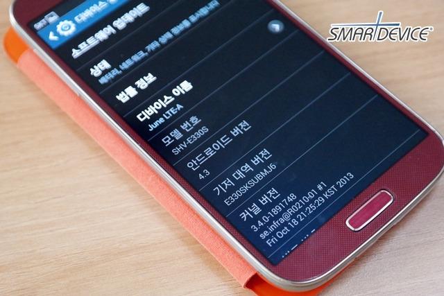 갤럭시S4 & LTE-A에서도 즐기는 갤럭시 기어