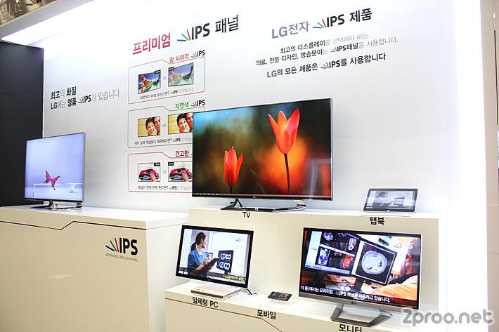 27인치 모니터, 27인치 모니터 추천, 컴퓨터 모니터, 모니터, M2752D-PN, IPS 모니터, IPS 디스플레이, M2752D, LG 모니터, TV 겸용 모니터, 모니터 TV, IPS, 27인치 IPS 모니터, 광시야각, IPS 특징, LG M2752D-PN, 논글래어, IPS 패널, LG 디스플레이, LED LCD TV, 롤 모니터, AH-IPS, AH-IPS 디스플레이