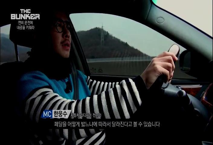XTM 더벙커, 이상민 한웅수3