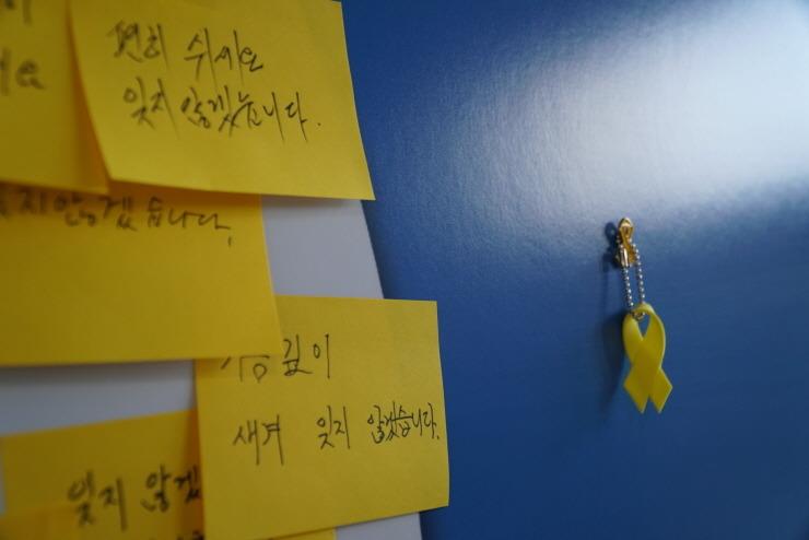 세월호 참사 3주기 추모 글귀