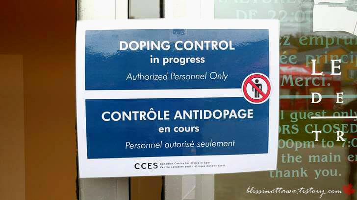 선수권 대회 도핑 테스트입니다