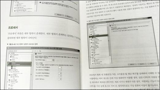 Hyper-V_Book_Review 015
