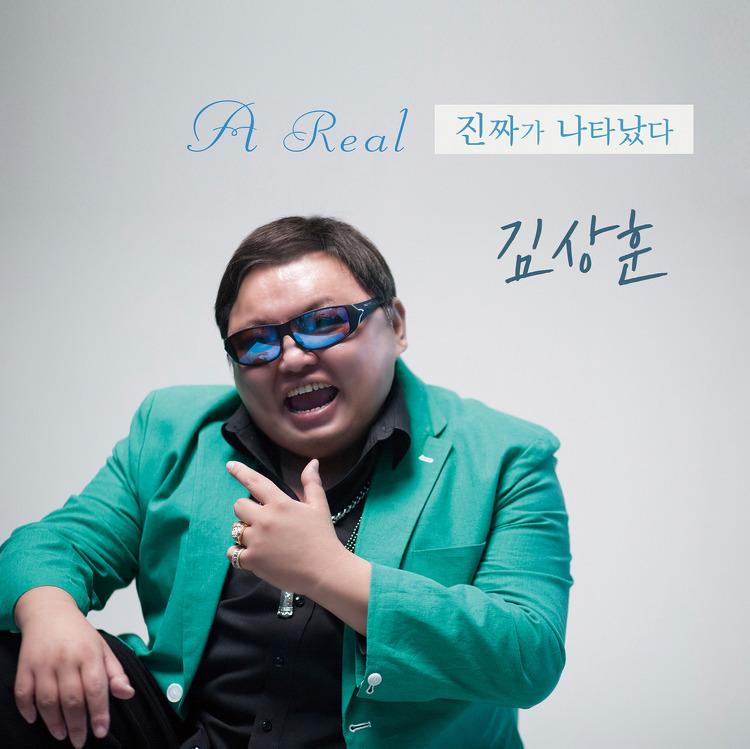 노래보다 뮤직비디오로 주목을 받고 있는 CCM 아티스트  김상훈