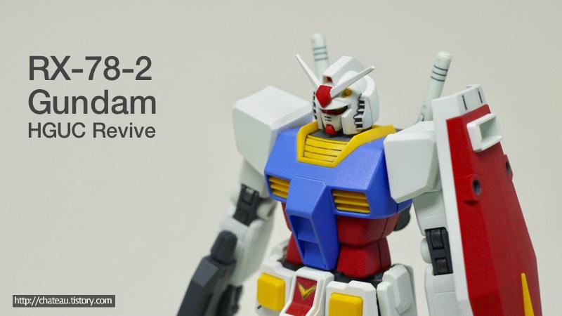 RX-78-2 Gundam (HGUC Revive )