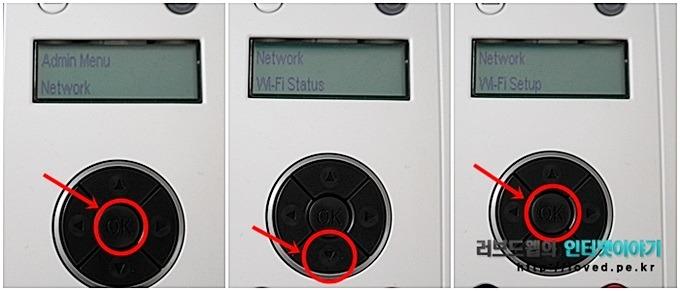 후지제록스 프린터 DP P255dw 와이파이 셋업