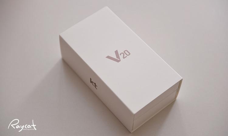 LG V20 언박싱