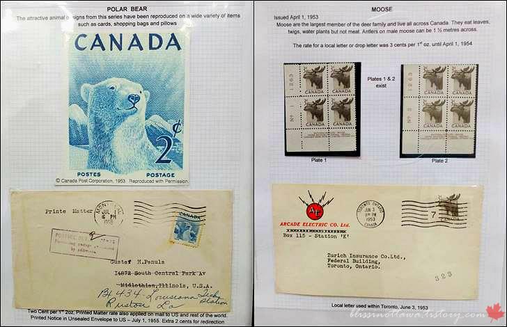 북극곰과 무스 우표입니다