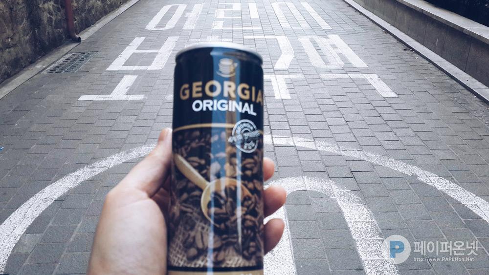 멘탈 보호 구역! 커피 한잔 하고 가세요!