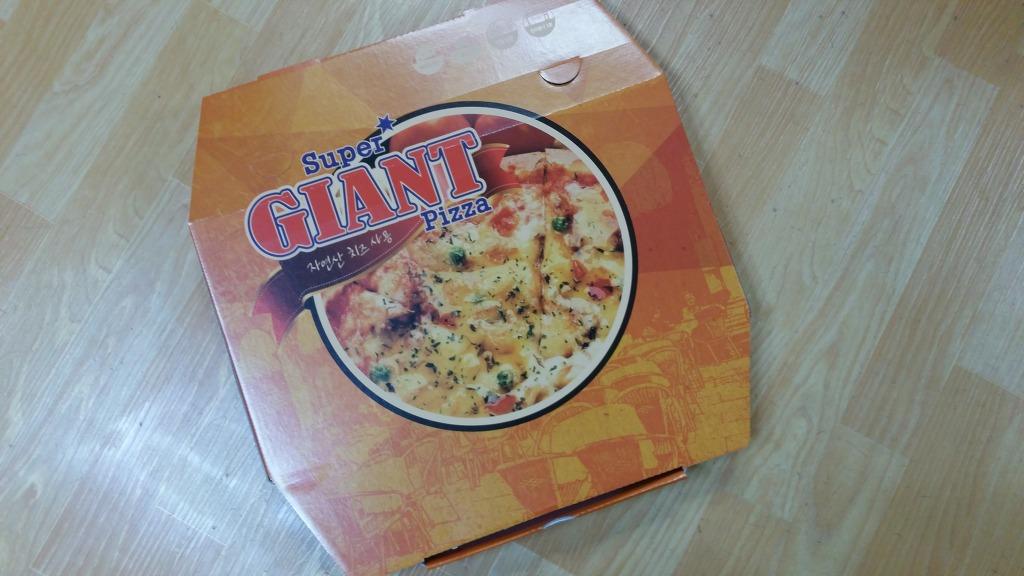 롯데마트 피자, 롯데마트 피자 가격, 롯데마트 피자 맛, 롯데마트 피자 후기,