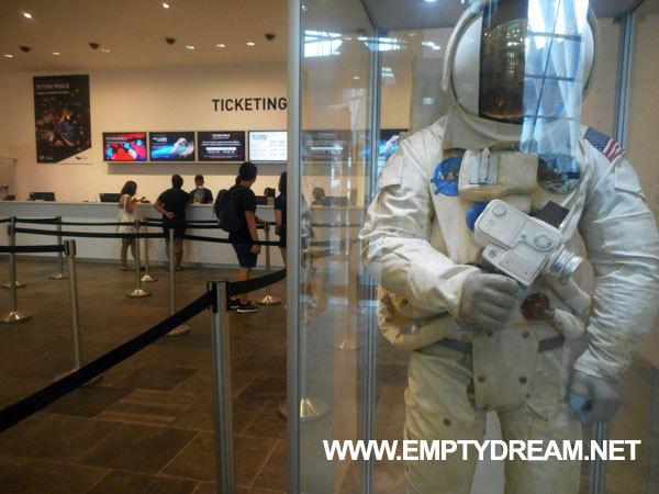 싱가포르 아트 테마 여행 - 아트 사이언스 뮤지엄