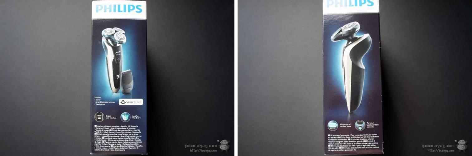 필립스, 전기면도기, 9000, 시리즈, 추천, 그루밍, 그루밍족, 디자인