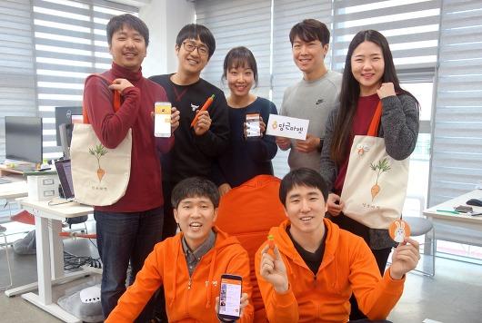 임원기의 人터넷 人사이드 :: 한국의 스타트업-(252)당근마켓 김용현 김재현 대표