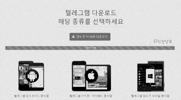 다운로드 웹페이지