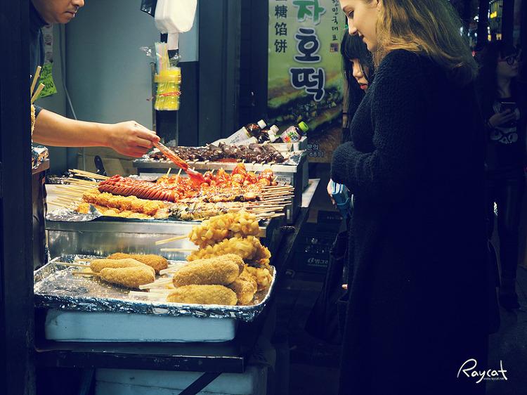 동대문 거리음식