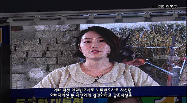 [영상] 문재인 후보 딸 영상편지와 깜짝등장 장면