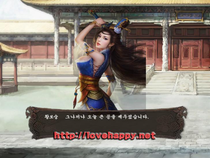 미녀삼국지 - 15화 조조, 황궁을 장악하다. 017