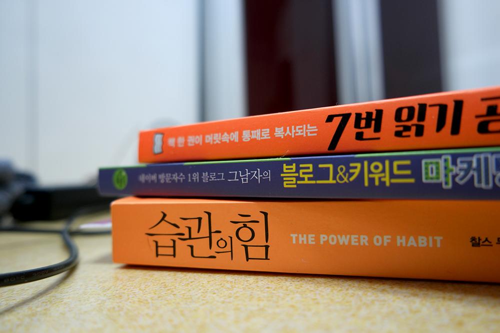 내가 설연휴 동안 읽을 책 3권
