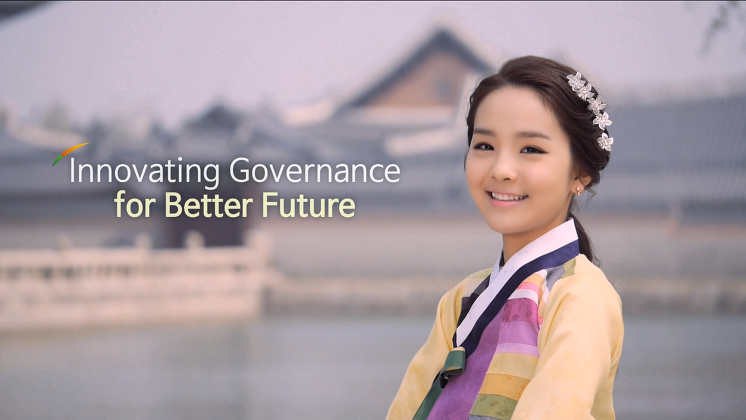 better future, development, forum, Governance, GOYANG, Innovation, june, KINTEX, Korea, Promotion, Promotional Video, public service, Public Service Forum, seoul, Share, Song So Hee, traditional, UN, 고양시, 공공, 공공행정, 공공행정포럼, 국악소녀, 송소희, 영문, 영상, 정부, 킨텍스, 포럼, 행정, 혁명, 혁신, 홍보, 홍보영상