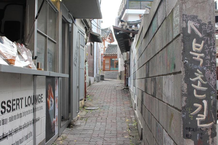 걷는 것만으로도 낭만이 가득한 서울 북촌길