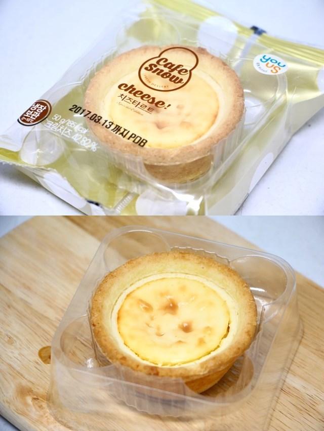 GS25 치즈 타르트 - 1500원
