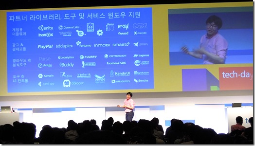 2014-09-24 TechDays2014 002