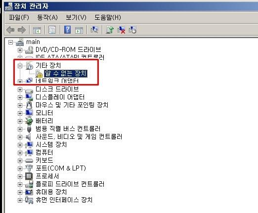 Microsoft Acpi Compliant System Driver Windows 7 Download