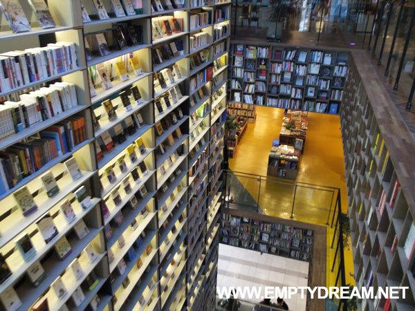 한강진 블루스퀘어 북파크 - 공연과 서점, 예술과 과학, 이태원과 한남동