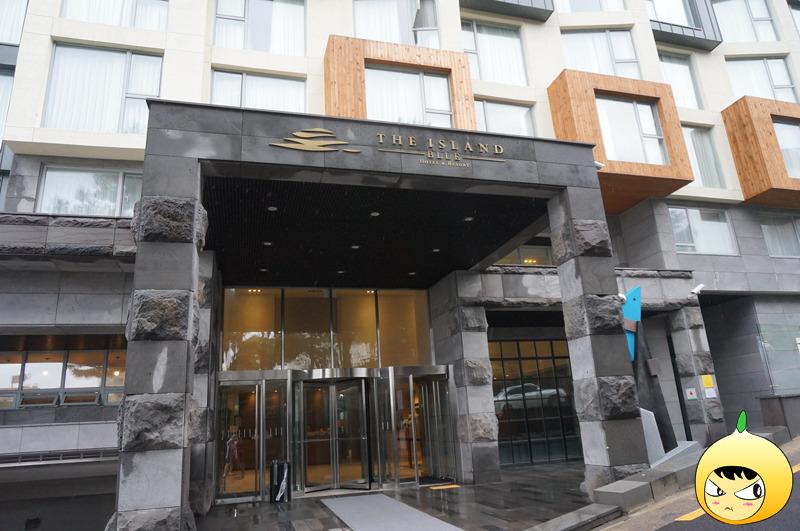 제주 디아일랜드블루 호텔