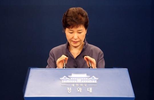 박근혜대통령대국민담화