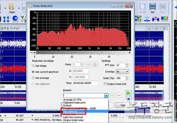 골드웨이브(GoldWave) 녹음 파일 잡음 제거하는 방법