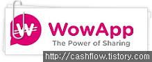 """돈벌어주는 무료메신저 """"wowapp"""" - 와우앱"""