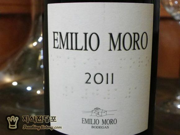 EMILIO MORO 2011