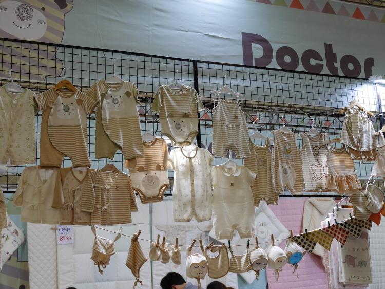 벡스코 부산드림베이비페어 아기옷, 가방