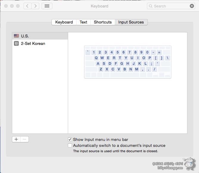 OSX, 맥북, 맥북에어, 맥북프로, 맥프레, 한영전환, 언어추가, 언어삭제, 방법, 설정