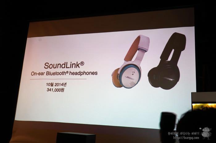보스, bose, 블루투스, 이어폰, 사운드링크, soundlink, 가격, 특징, 디자인
