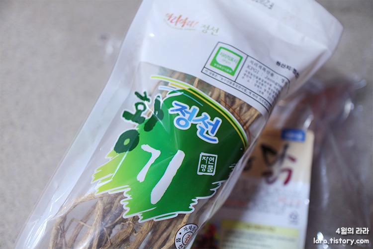 옻닭_보양식_수족냉증