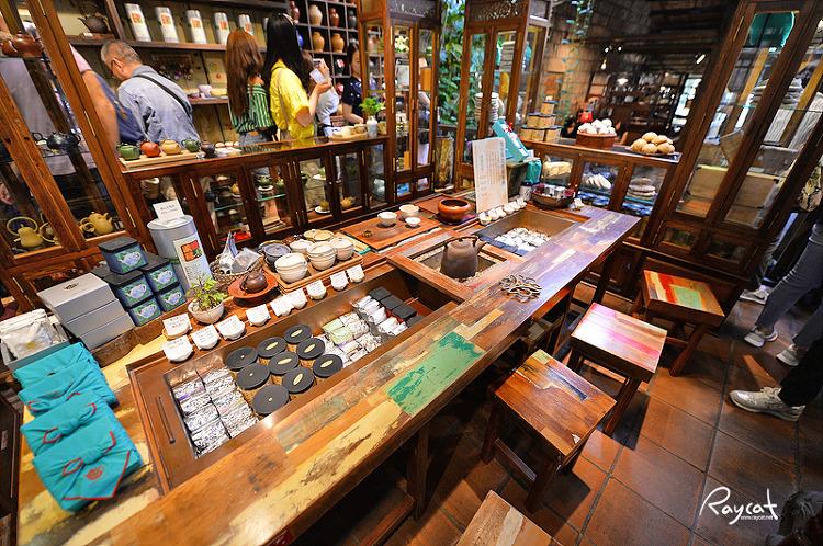 지우펀 Tea House