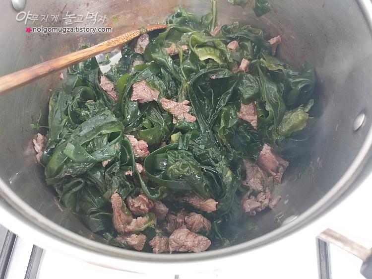 소고기 미역국 맛있게 끓이는법