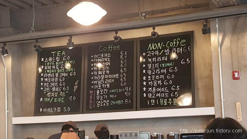 헤리베르 카페 메뉴 및 가격