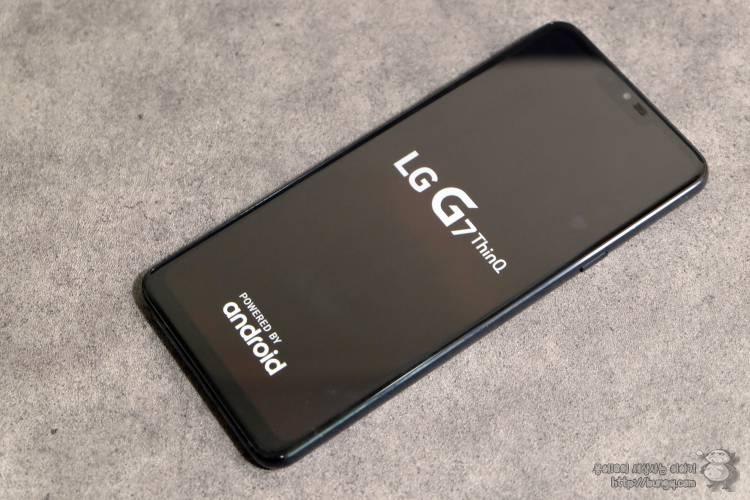 솔직하게 뜯어본 LG G7 ThinQ(씽큐) 후기