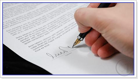 회계연도 시작 전 또는 예산확정 전의 계약