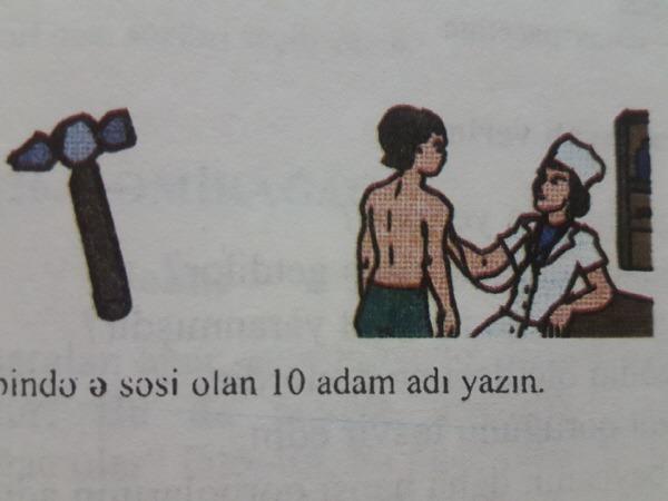 아제르바이잔 아제리어 교과서 Azərbaycan dili (러시아 학교) - 6학년 16 술탄 메흐멧의 스승