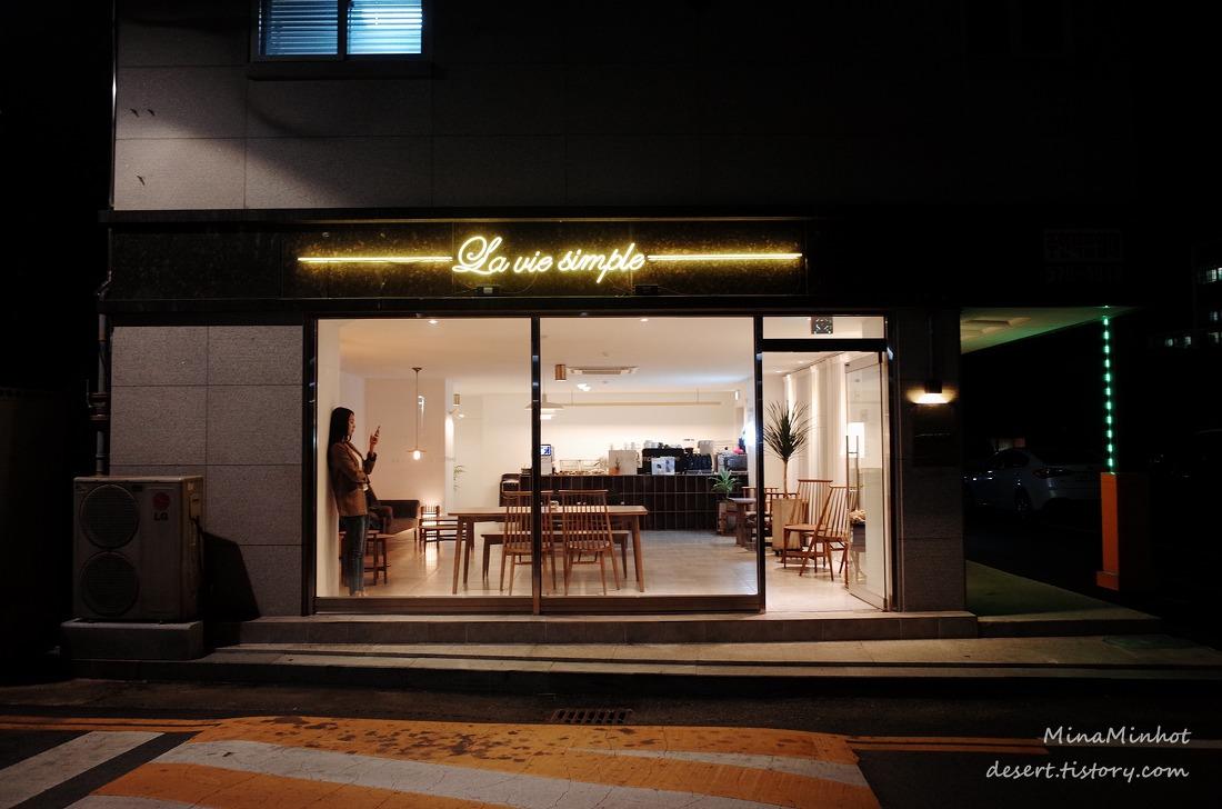 라비에심플 La vie simple (천안 성정동 카페, 천안카페, 골목카페)