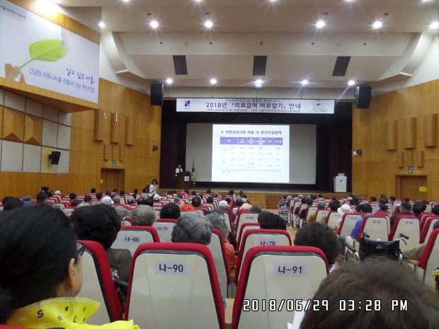 강남구, 의료급여 바로알기 설명회 개최