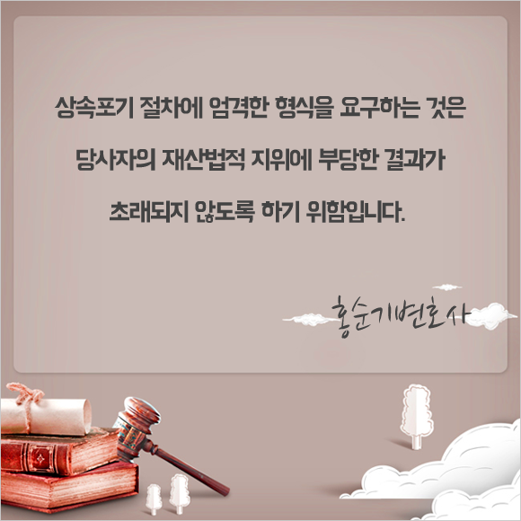 9924E33359B0B0CC388393