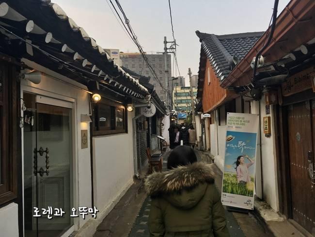 서울 익선동 산책